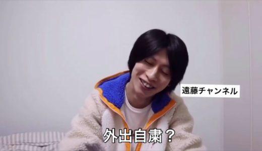 遠藤チャンネルCM出演!?            (ヒカキン エロ エロボイス asmr