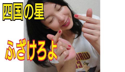 遠藤チャンネルさんへ
