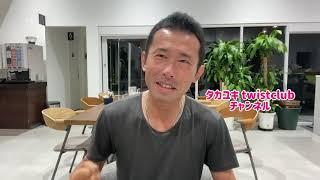 遠藤チャンネルと平塚正幸の垢BANについて語ります。