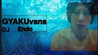 GYAKUvans (遠藤チャンネル Evans MAD 音MAD 悪くないっすねー キモチェェ〜〜〜!!!) 【遠藤チャンネル×Evans】