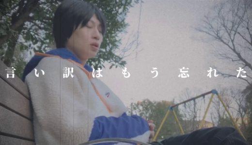 【遠藤MAD】アトラクトライト/遠藤チャンネル
