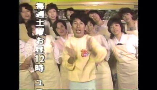 遠藤チャンネルの前世