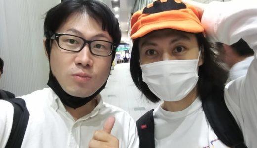 【神回】遠藤チャンネルと奇跡のコラボ!in渋谷ハロウィン(遠藤大平)